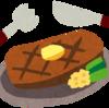 ハワイで行列が出来てる「熟成肉ステーキ」ベスト3