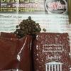 コーヒー⑬ 船橋駅のコーヒーショップ
