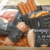 【ふるさと納税】宮崎県都農町のPREMIUM PORK詰め合わせが届きました!