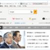 Blue Prism で Internet Explorer の複数タブを操作する