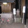 聖なる場所を巡る 愛宕神社の千日詣り百六十三回目 2016.8.10水曜日
