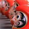 京都・円町 - だるま寺 法輪寺の節分祭