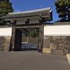 日本初のプレミアムフライデーに、桜田門と皇居を散歩。経済効果には協力できませんでした!