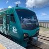 フルムーンパスを使ったグリーン車な鉄道の旅2019・3日目