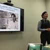 1月サロンイベントで学んだ医療機器の産業政策!!