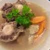 【ハンガリー料理】牛のテールスープ「Ököruszály leves:ウクルサーイ レヴェシュ」作り方・レシピ。