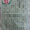 9/15(土)  オークランドRCTの予想