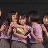 岸壁ライブセトリ& MC【mini STUDIO】2020年11月8日日曜日(STU48)