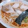 播州醤油のスープが絶品!飲み干さずにはいられない(^_^;)。。兵庫 加東「大橋中華そば」