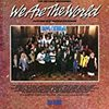 80年代のチャリティーソング「We are the world」の歌詞を読む