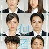 NHK連続テレビ小説 ひよっこ あらすじ・ネタバレ・ストーリー 第97話
