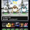 level.1153【ウェイト110以下・物質系】連武討魔行・弐の試練攻略
