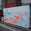 慈光通り散歩 高崎市道路元標・慈光通りにあったオブジェ・高崎雷舞の看板・ハナミズキの実