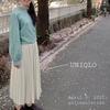 ユニクロのシフォンプリーツロングスカートでコーデ写真!