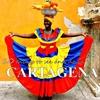 コロンビア人が薦める!「カリブの宝石」カルタヘナで絶対に行くべき10のスポット