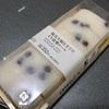 ローソン『塩豆大福仕立て もち食感ロール』もち食感とクリームが堪らない和スイーツ✨