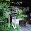 京都 梨木神社萩まつり  9月21日・22日