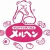 京都限定!サンドイッチハウス「メルヘン」柳桜園茶舗の抹茶生クリームサンドを食す。