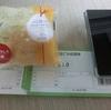 11/14 粗大ごみ券510 ぷにほっぺ100