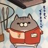 セブンイレブン限定「ボンレス犬とボンレス猫」クリアファイルが可愛いくて、ついお菓子買ってしまったよ。