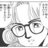 【社内政治生存マニュアル】第7章 上司をパージ(粛清)せよ!