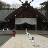 北海道神宮と桜と梅、そして旭山公園散策