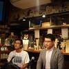 【イベント】『コンクリート魂 浅野祥雲大全』出版記念イベントに行ってきました