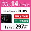 ソフトバンク wifi Air便利!!!
