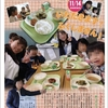 PTA広報紙を楽しんで作ろう 13(2014)