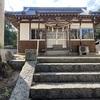 大森神社(岡山県浅口市金光町下竹736)