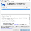 iCloud for Windows 7.10がリリース