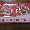 森永 小枝 あまおう苺味