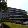 【Stamp:018】太宰府市(福岡県)