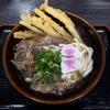 【資さんうどん】北九州のうどんは優しい出汁と柔らかい麺との相性が抜群。