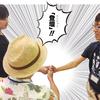 Kyashのエンジニア3名が #iOSDC Japan 2018 に登壇します! ぜひご来場ください!