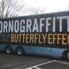 """ポルノグラフィティ 15thライヴサーキット """"BUTTERFLY EFFECT"""" @ 周南市文化会館 (171209)"""