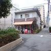 大阪めぐり(129)