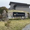 ANAインターコンチネンタル別府リゾート&スパ:別府湾と別府市内を見渡せる&和と洋が融合した室内が心地良い「IHG系列のホテル」
