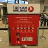 訳ありヨーロッパ行き特典航空券ゲット ~ ターキッシュエアラインズのビジネスクラスで行くアイルランドの旅 その1
