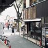 (noteアーカイブ)2020/11/07 (土) バンダナ