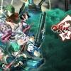 【カバネリ乱】リセマラ方法と当たりランキング!最強キャラを考察【甲鉄城のカバネリ・ゲームアプリ】