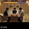 李世ドル9段 日韓エキシビションマッチ!