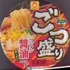 マルちゃん ごつ盛り ワンタン醤油ラーメン 89+税円