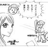 4コマ漫画『お天気お寧(ねい)さんの日常。』第8話「バッティングセンター。」公開!