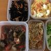 料理の保存方法が一つ増えた件(ホットックばんざい)
