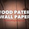物撮り用の背景として木目の壁紙を買ってみました