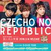 Czecho No Republic ギター脱退!! チェコの魅力★