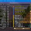 僧侶HP760!、バトのレベル114と武器の新調、他レベル上げと邪神の話(DQ10)