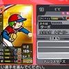 【ファミスタクライマックス】 虹 金 ピピ 選手データ 最終能力 ナムコスターズ
