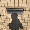 茨城県 つくば市 LIXILポスト入れ替え 2月 春